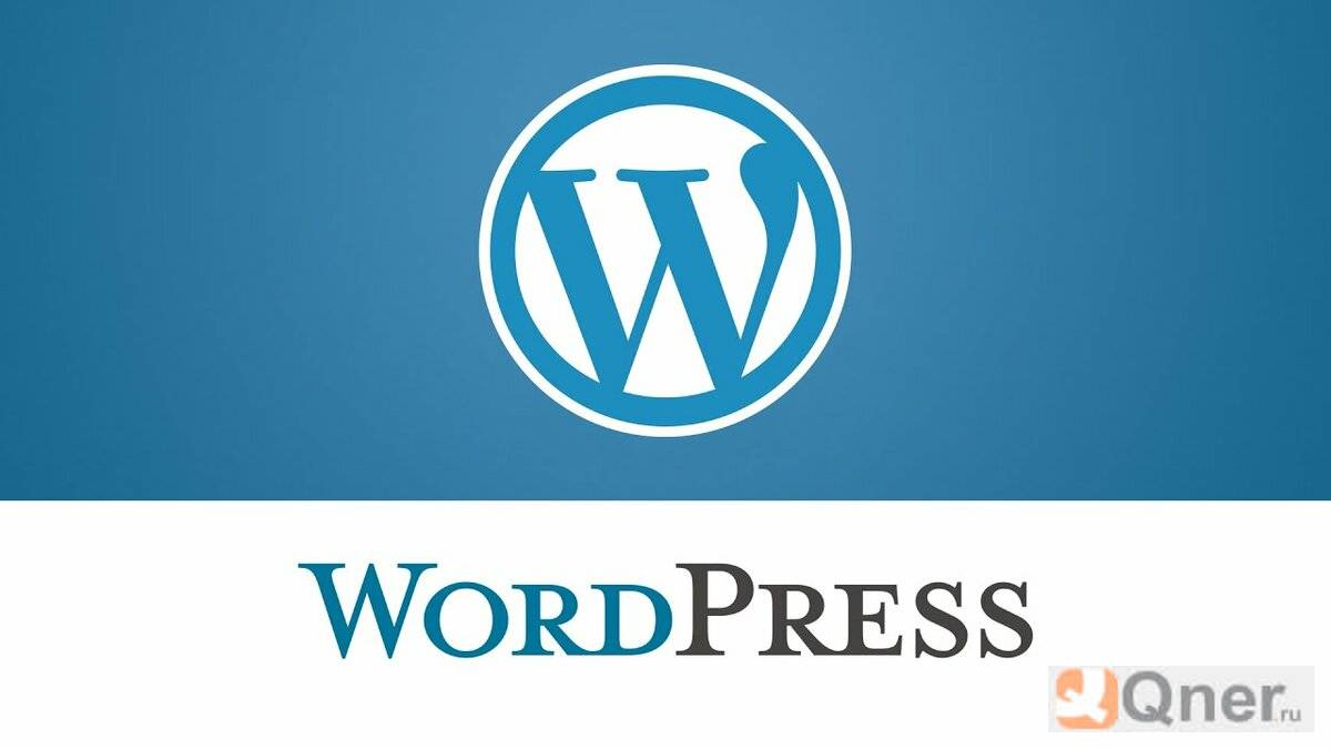 Фото WordPress 5.3.2 — система управления сайтом