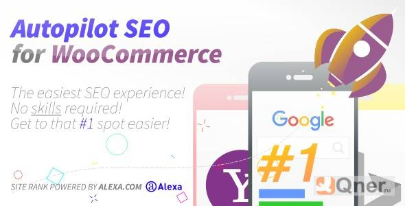 Фото Autopilot SEO for WooCommerce 1.4.3 — SEO плагин для WooCommerce