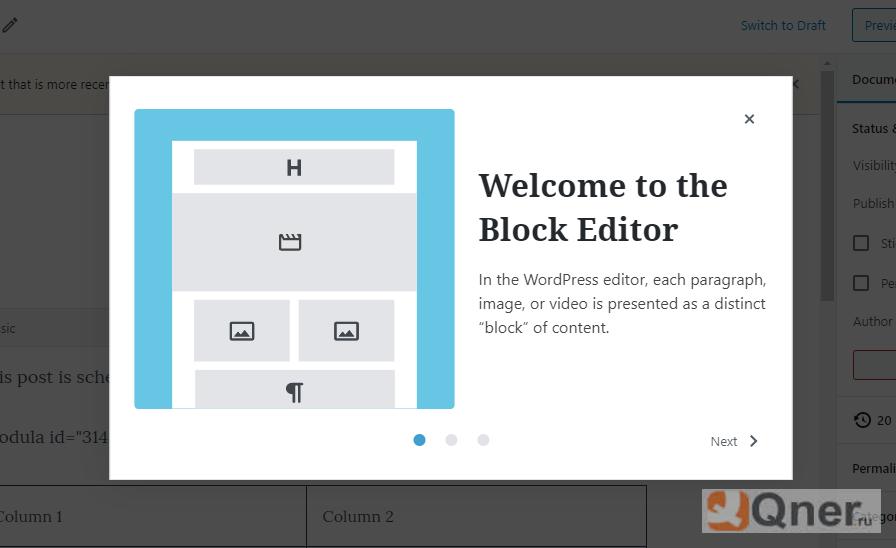 Фото Версия WordPress 5.4 Beta 1 стала доступна для тестирования – Блог про WordPress