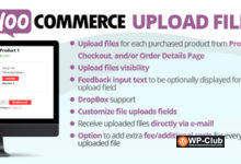 Фото WooCommerce Upload Files 57.7 Nulled