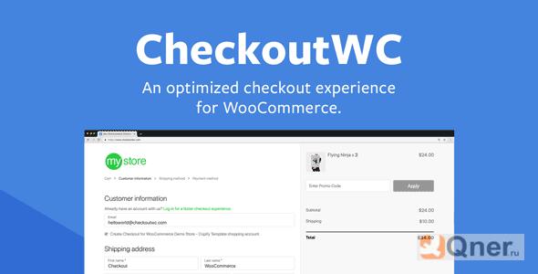Фото CheckoutWC 3.12.0 Nulled — оптимизированный шаблон оформления заказа для WooCommerce