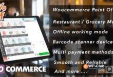 Фото Openpos 4.5.0 — точка продаж WooCommerce (POS)