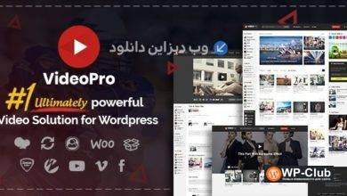 Фото VideoPro 2.3.7.2 — видео шаблон WordPress