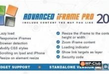 Фото Advanced iFrame Pro 2020.8.1 Nulled — плагин для показа и настройки iframe в WordPress
