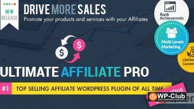 Фото Ultimate Affiliate Pro 6.8 Nulled — партнерская программа WordPress