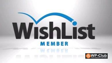 Фото WishList Member 3.7.7338 — плагин членства WordPress