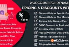Фото WooCommerce Dynamic Pricing & Discounts with AI 1.6.0 Nulled