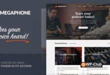 Фото Megaphone 1.2.1 — WordPress тема для аудиоподкастов