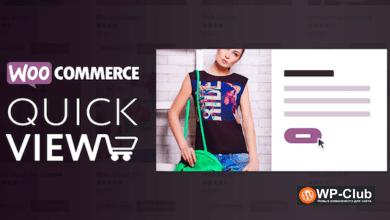 Фото Woo Quick View 1.6.6 — предпросмотр товаров WooCommerce