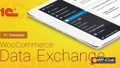 Фото WooCommerce 1C Data Exchange 1.71.7 — Обмен данными с 1С