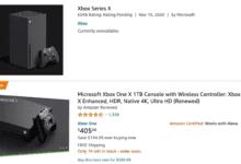 Фото Игроки и боты начали покупать Xbox One X вместо новой Xbox Series X из-за выдачи в поиске похожих картинок и названий