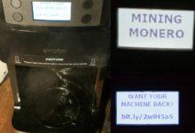 Фото Исследователь в рамках теста заразил умную кофеварку вымогателем и запустил на ней майнинг криптовалюты