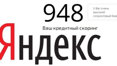 Фото «Яндекс» запустил проект «Интернет-скоринг бюро», который оценивает платежеспособность пользователей для банков