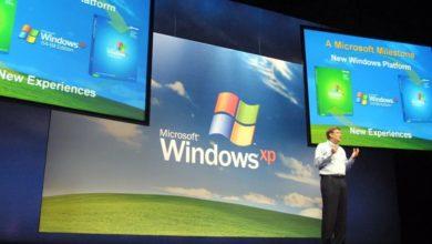 Фото Microsoft начала внутреннее расследование утечки исходных кодов Windows XP и Windows Server 2003