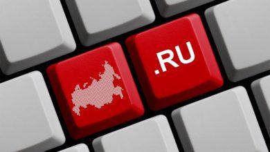 Фото Роскомнадзор грозит мелким провайдерам штрафами за неустановку оборудования для «суверенного интернета»