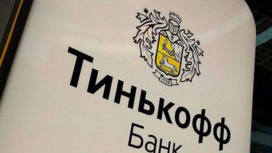 Фото TCS Group: Яндекс покупает банк «Тинькофф» за $5,48 млрд