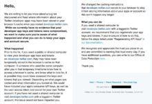 Фото Twitter предупреждает разработчиков о возможной утечке ключей API и токенов