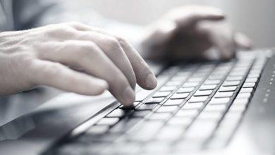 Фото В Госдуме обсуждают замедление трафика в качестве наказания для иностранных IT-компаний