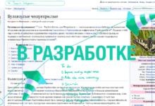 Фото «Википедия» изменит дизайн впервые за десятилетие