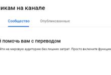 Фото YouTube запретил коллективно создавать субтитры к видеороликам