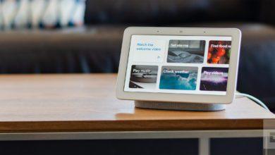Фото Google тестирует активацию умных дисплеев Nest Hub без ключевого слова