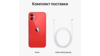 Фото Россиянин обратится в Роспотребнадзор из-за продажи iPhone без зарядных устройств