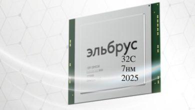 Фото Самый мощный российский процессор будет 32-ядерным и сделанным по технорме 7 нм
