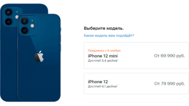 Фото В App Store доллар подорожал до 100 рублей