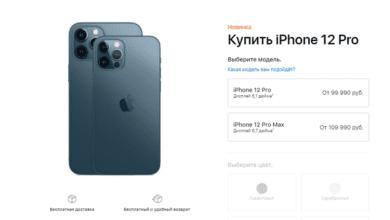 Фото Продажи новых iPhone в России оказались в разы ниже прошлогодних
