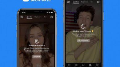 Фото «ВКонтакте» обнаружила пользователей, которые смотрят по 2 тысячи клипов за ночь