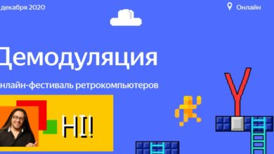 Фото Музей Яндекса проведет онлайн-фестиваль ретрокомпьютеров, приглашенный гость — Джон Ромеро