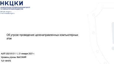 Фото Центр кибербезопасности России предупредил о возможных кибератаках из США