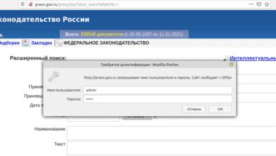 Фото Эксперт обнаружил, что на сайт законодательства России можно зайти под admin/admin. Сейчас это исправлено