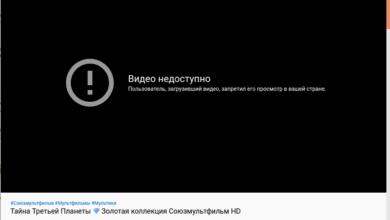 Фото С Ютюба продолжают исчезать советские мультики — теперь блокируют «неофициальные» загрузки